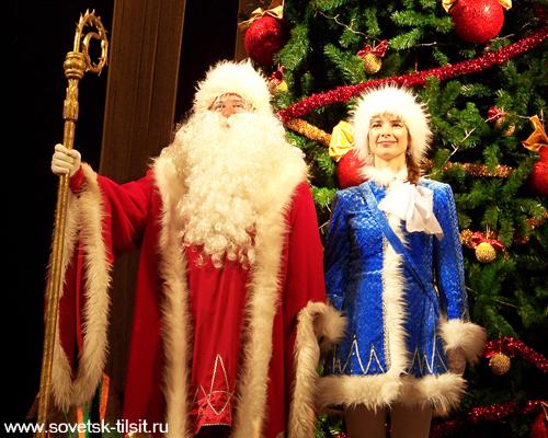 в Тильзит-театре состоялся большой новогодний праздник Ёлка главы города