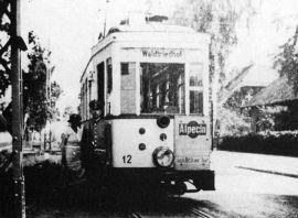 Советск - Трамвай