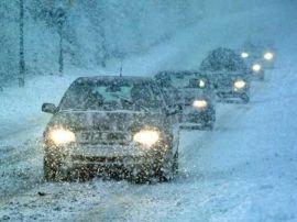Водитель - будь внимателен на дороге!