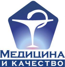 олимпийская эмблема фото